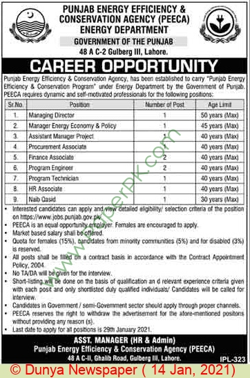 Punjab Energy Efficiency & Conservation Agency jobs newspaper ad for Assistant Manager in Lahore