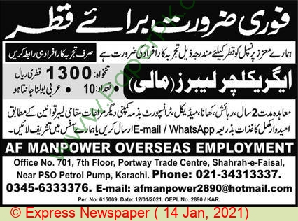 Af Manpower Overseas Employment jobs newspaper ad for Agriculture Labour in Karachi