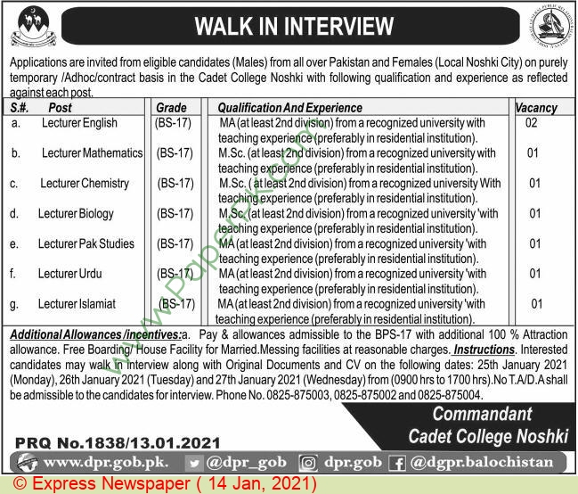 Cadet College Noshki Jobs For Lecturer advertisemet in newspaper on January 14,2021