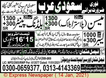 Faisal Usman Overseas Employment Promoters Rawalpindi Jobs For Mason advertisemet in newspaper on January 14,2021