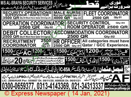 Faisal Usman Trade Test & Training Center jobs newspaper ad for Cleaner in Rawalpindi