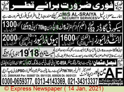 Faisal Usman Trade Test & Training Center Rawalpindi Jobs For Lite Driver advertisemet in newspaper on January 14,2021