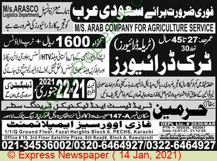 Harmain Trade Test & Technical Training Center jobs newspaper ad for Truck Driver in Lahore