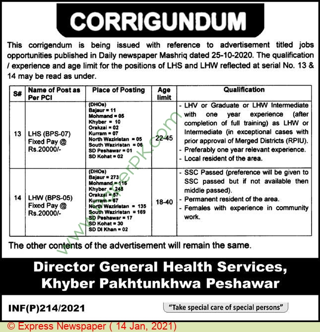 District Health Authority jobs newspaper ad for Lady Health Vistor in Peshawar