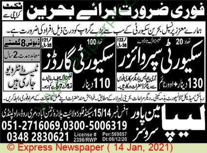 Leepa Manpower Services jobs newspaper ad for Security Supervisor in Rawalpindi