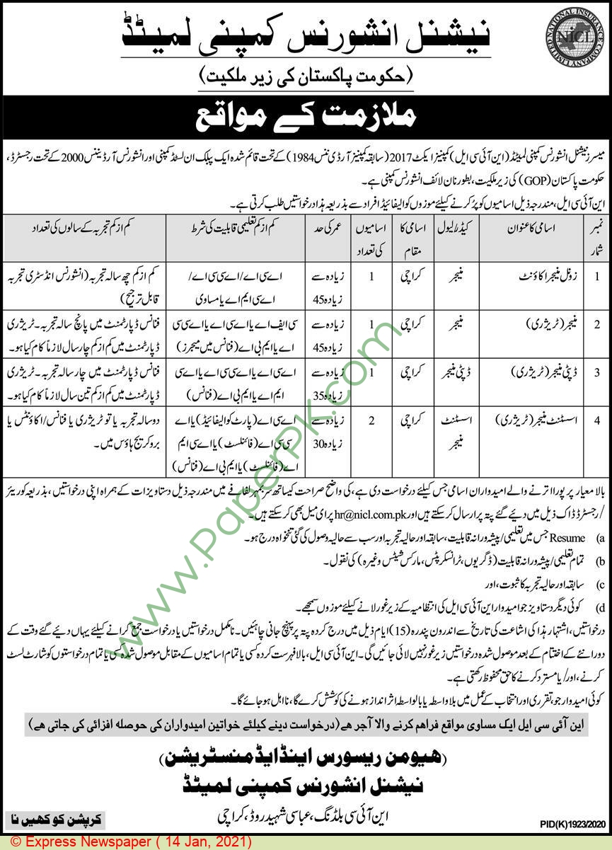 National Insurance Company Limited jobs newspaper ad for Manager in Karachi on 2021-01-14