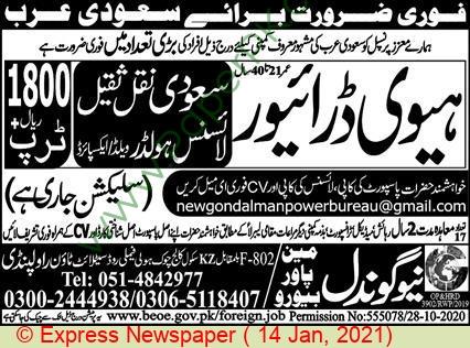 New Gondal Manpower Bureau Rawalpindi Jobs For Heavy Driver advertisemet in newspaper on January 14,2021