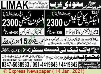 Pak Techni Test Center jobs newspaper ad for Instrument Technician in Rawalpindi on 2021-01-14