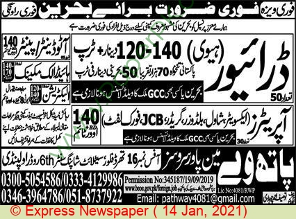 Path Way Manpower Services Rawalpindi Jobs For Driver advertisemet in newspaper on January 14,2021