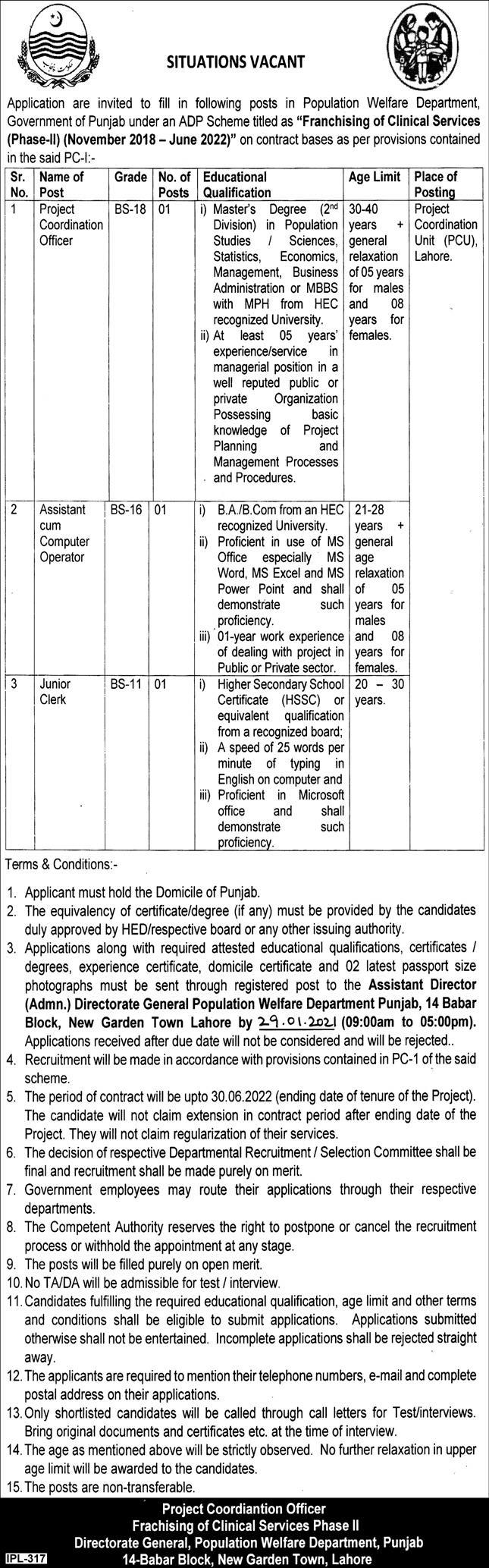 Population Welfare Department jobs newspaper ad for Junior Clerk in Lahore on 2021-01-14