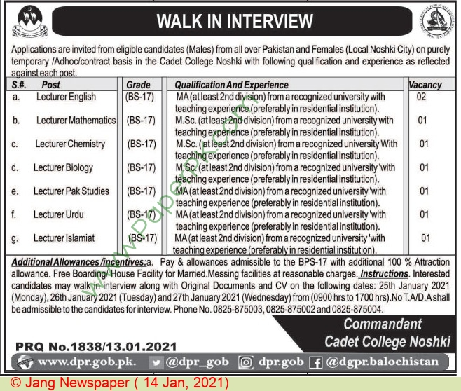 Cadet College jobs newspaper ad for Lecturer in Quetta on 2021-01-14