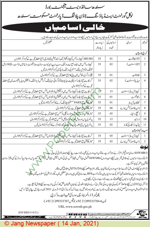 Local Government & Housing Town Planning Department jobs newspaper ad for It Specilist in Karachi