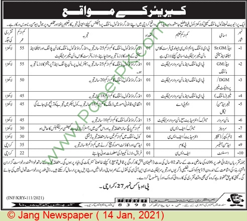 General Manager Mining jobs in Jamshoro at Private Limited Cool Mining