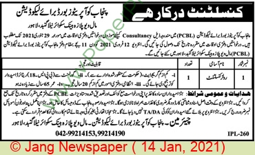 Punjab Cooperative Board For Liquidation jobs newspaper ad for Role Constultant in Lahore on 2021-01-14