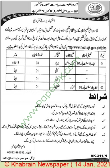 Higher Education Colleges jobs newspaper ad for Lab Assistant in Muzaffarabad