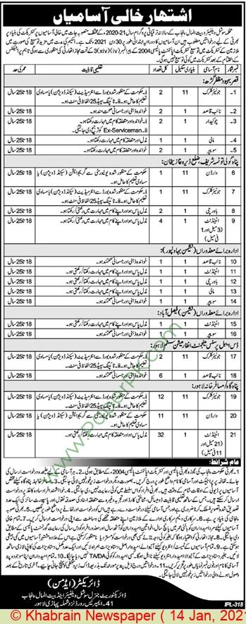 Social Welfare & Bait Ul Maal Department jobs newspaper ad for Junior Clerk in Lahore
