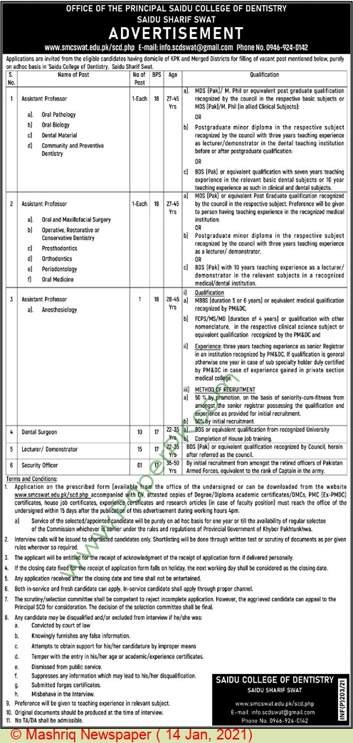 Saidu College Of Dentistry Swat Jobs For Assistant Professor, Dental Surgeon, Lecturer advertisemet in newspaper on January 14,2021
