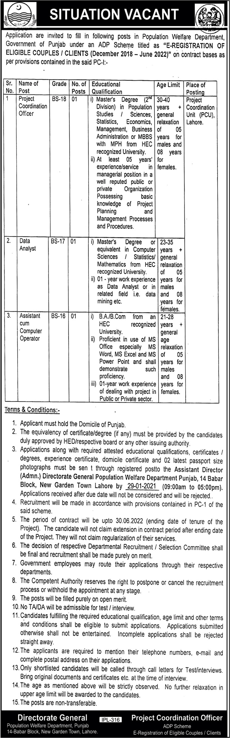 Population Welfare Department jobs newspaper ad for Data Analyst in Lahore on 2021-01-14