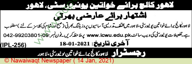 Lahore College For Women University jobs newspaper ad for Teacher in Lahore on 2021-01-14