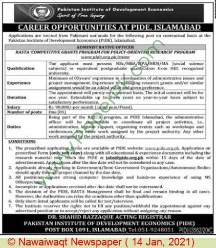 Pakistan Institute Of Development Economics jobs newspaper ad for Administrative Officer in Islamabad
