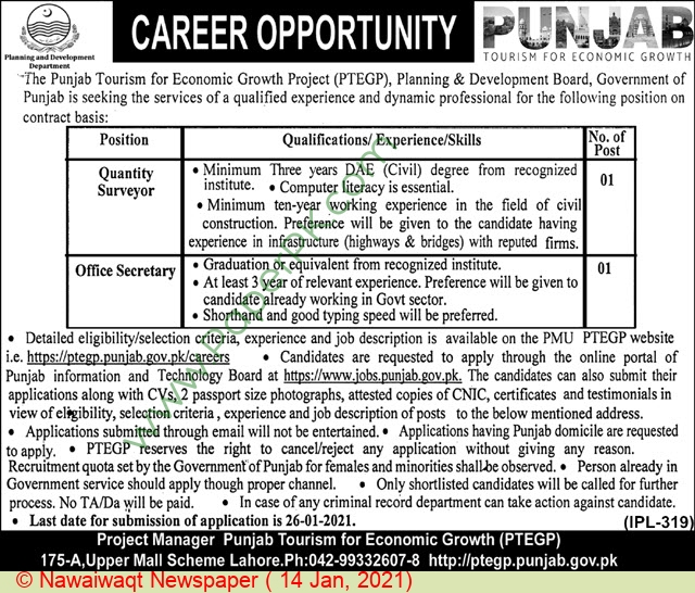Punjab Tourism For Economic Growth Project jobs newspaper ad for Office Secretary in Lahore on 2021-01-14