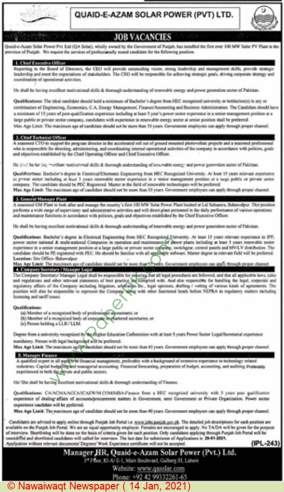 Quaid E Azam Solar Power Private Limited Lahore Jobs For Chief Executive Officer advertisemet in newspaper on January 14,2021