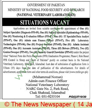 Ministry of National Food Security & Research jobs newspaper ad for It Specialist in Islamabad