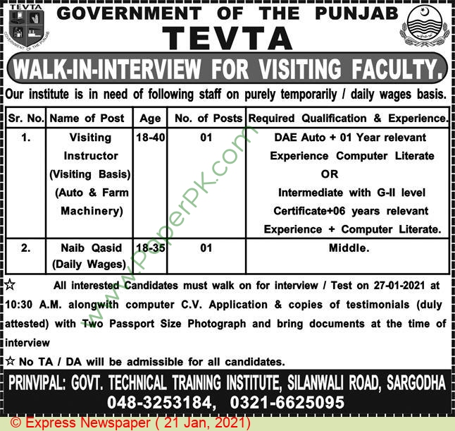 Technical Education & Vocational Training Authority jobs newspaper ad for Naib Qasid in Sargodha on 2021-01-21