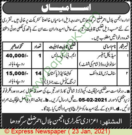 Anjuman Hilal E Ahmar jobs newspaper ad for Staff Nurse in Sargodha on 2021-01-23