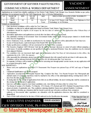 Communication & Works Department jobs newspaper ad for Road Inspector in Tank on 2021-01-25