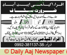 Iqra Academy jobs newspaper ad for Gardener in Abbottabad on 2021-02-07