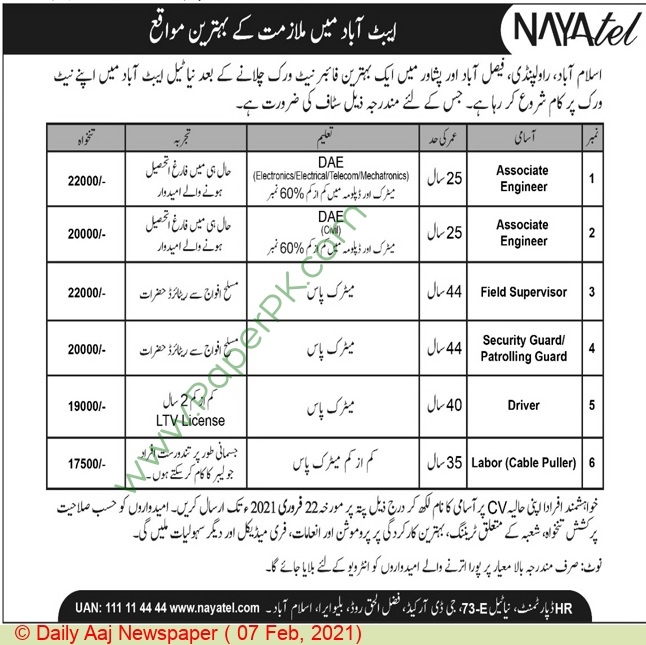 Nayatel Private Limited jobs newspaper ad for Field Supervisor in Abbottabad on 2021-02-07