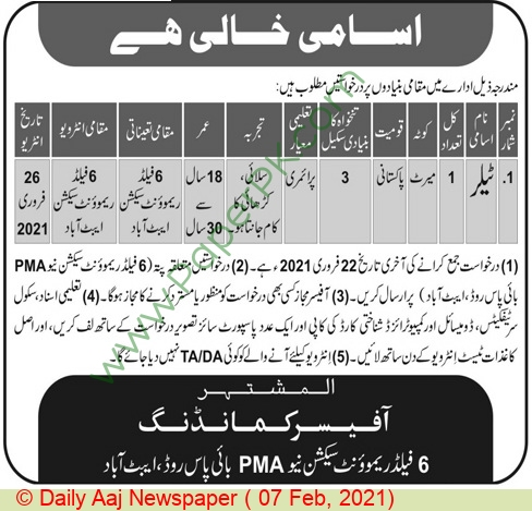 Pakistan Military Academy jobs newspaper ad for Tailor in Abbottabad on 2021-02-07