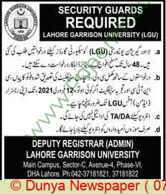 Lahore Garrison University jobs newspaper ad for Security Guard in Lahore on 2021-02-07