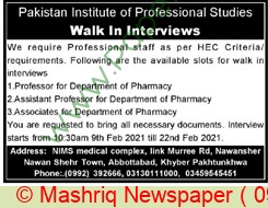 Pakistan Institute Of Professional Studies jobs newspaper ad for Professor in Abbottabad on 2021-02-09