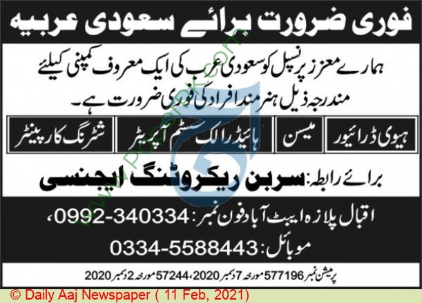 Sarban Recruiting Agency jobs newspaper ad for Heavy Driver in Abbottabad on 2021-02-11