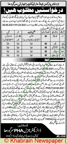 Parks & Horticulture Authority jobs newspaper ad for Electrician in Sargodha on 2021-02-11