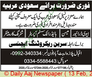 Sarban Recruiting Agency jobs newspaper ad for Mason in Abbottabad on 2021-02-13
