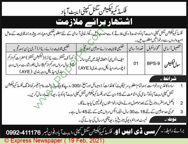 Fixed Communication Signal Company jobs newspaper ad for Civil Technician in Abbottabad on 2021-02-19