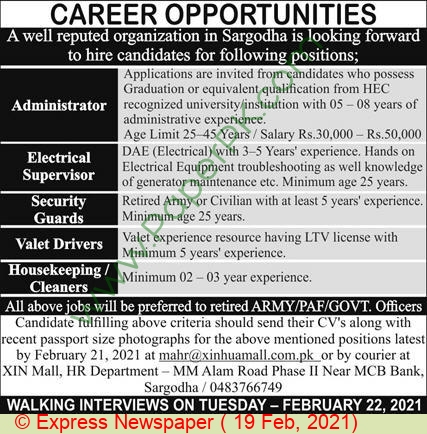 Xinhua Mall jobs newspaper ad for Electrical Supervisor in Sargodha on 2021-02-19