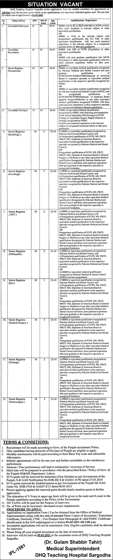 District Headquarter Hospital jobs newspaper ad for Consultant Pathologist in Sargodha on 2021-02-20
