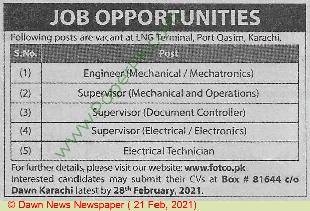 Port Qasim Authority jobs newspaper ad for Supervisor in Karachi on 2021-02-21