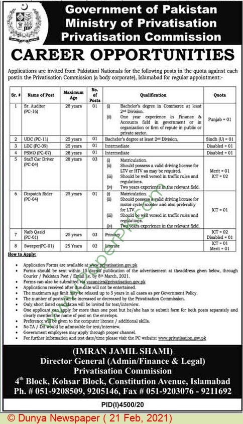 Ministry Of Privatisation jobs newspaper ad for Sweeper in Islamabad, Lahore, Peshawar on 2021-02-21