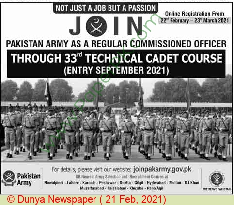 Pakistan Army jobs newspaper ad for Technical Cadet in Karachi, Lahore, Peshawar on 2021-02-21
