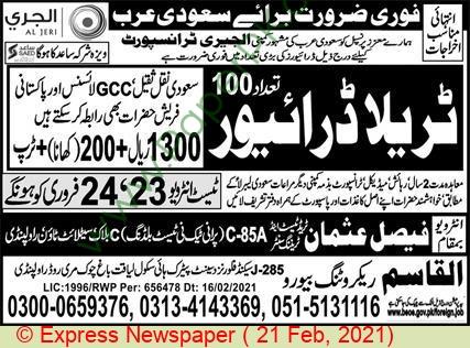 Faisal Usman Trade Test & Training Center jobs newspaper ad for Tralla Driver in Rawalpindi on 2021-02-21