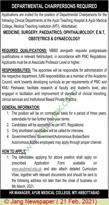 Ayub Medical College jobs newspaper ad for Chairperson in Abbottabad on 2021-02-21