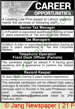 Law Firm jobs newspaper ad for Telephone Operator in Lahore on 2021-02-21