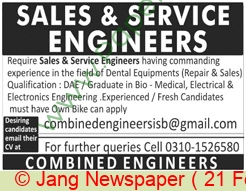 Sales & Service Engineer jobs in Lahore at Lahore Based Company