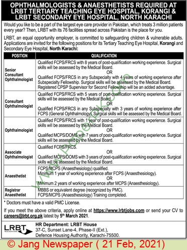 Layton Rehmatullah Benevolent Trust Free Eye Hospital jobs newspaper ad for Registrar Anesthetist in Karachi on 2021-02-21
