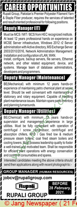 Rupali Group jobs newspaper ad for Deputy Manager in Lahore on 2021-02-21